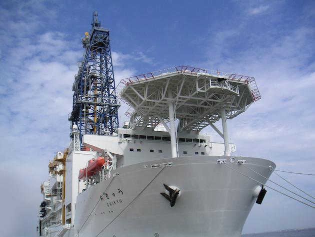 Le bateau de forage en profondeur japonais Chikyu - Ph. Gleam via Wikimedia Commons.