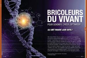 S&V 1180 - CRISPR